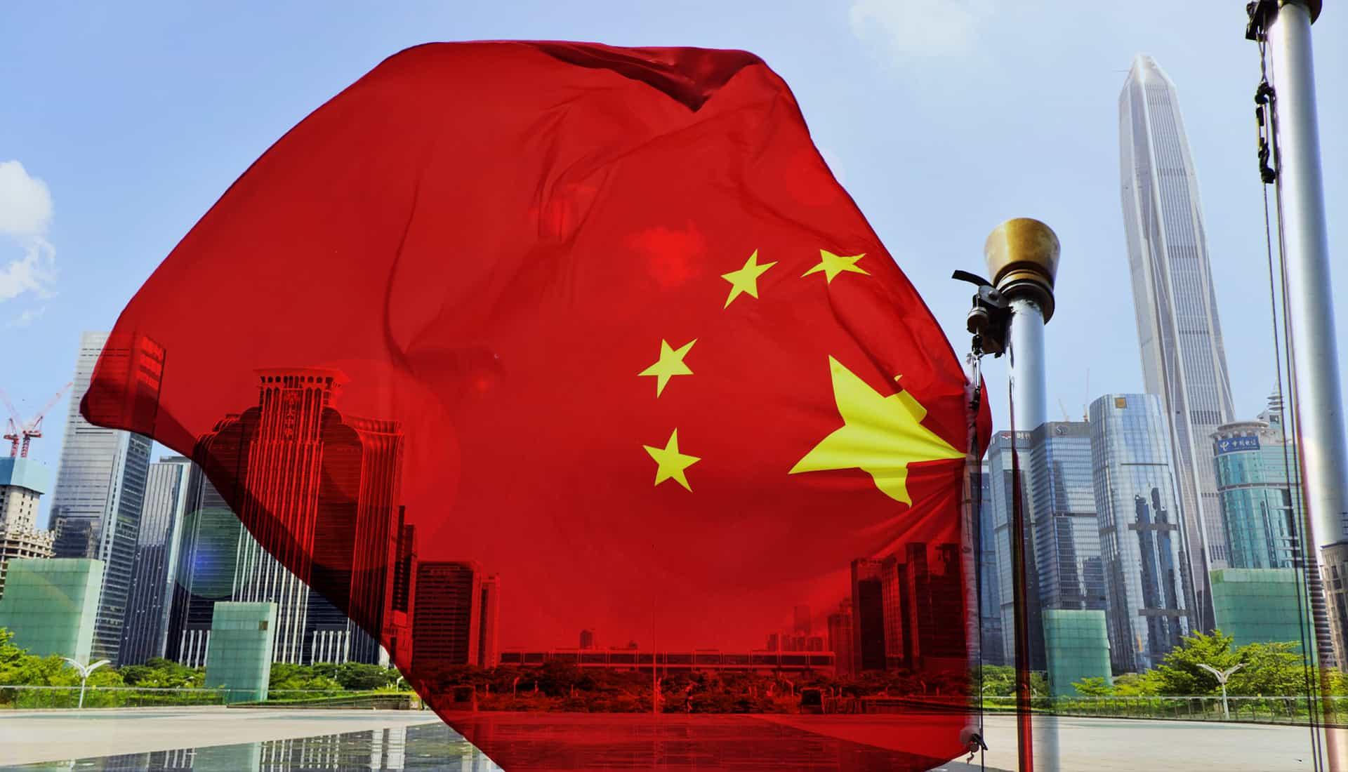 The SME China Forum